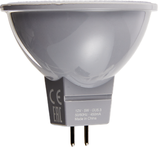Lampe LED Star GlowDim GU35